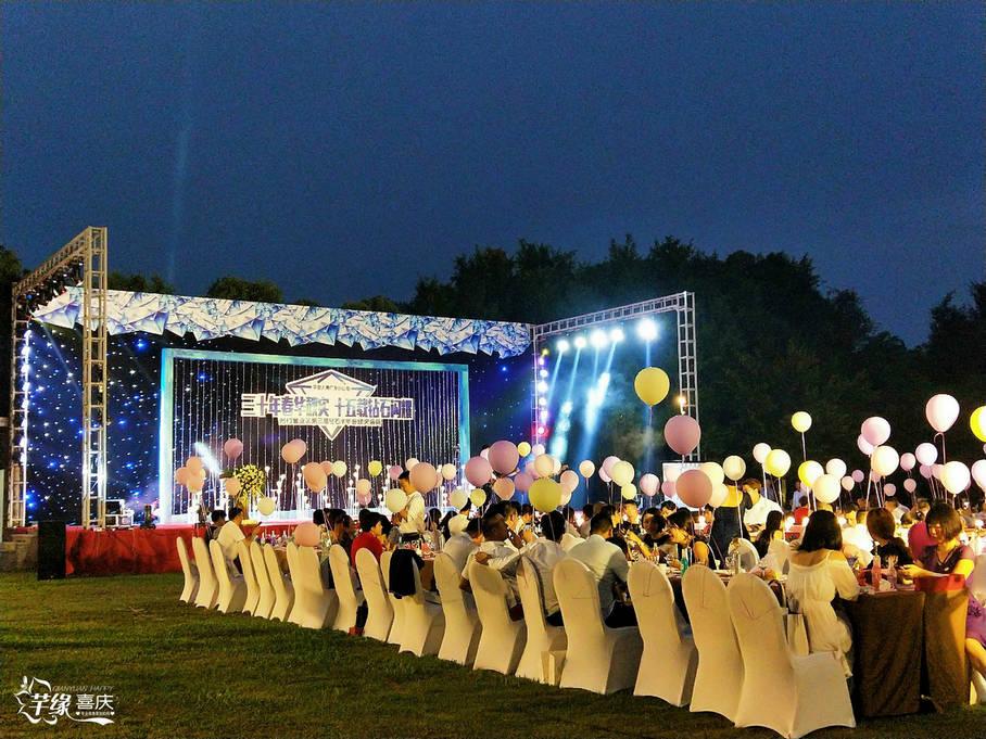活动案例——平安公司颁奖盛典