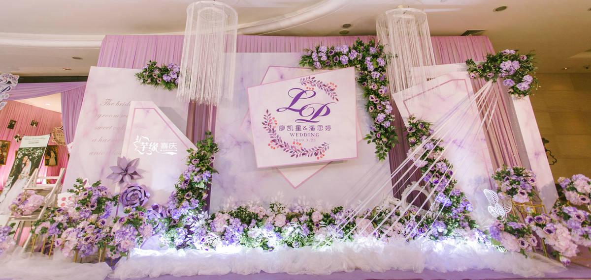 紫色梦幻婚礼